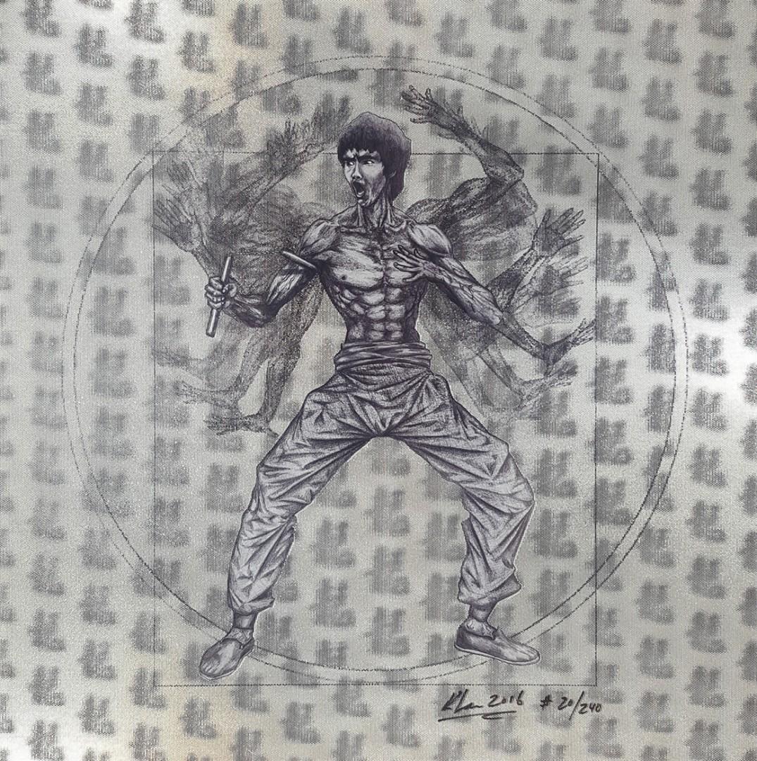 Madelyn Jordon Fine Art Keng  Lau Vitruvian Fighter