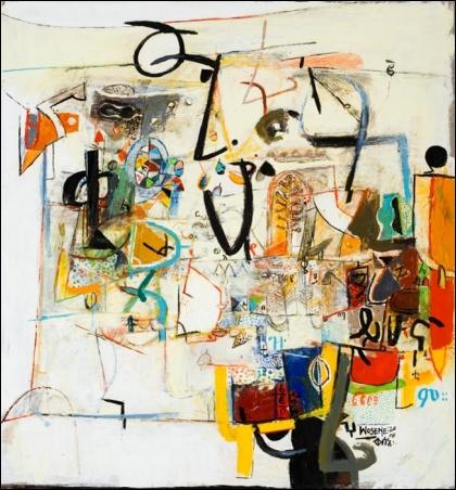 Madelyn Jordon Fine Art Wosene Worke Kosrof:  Word Play